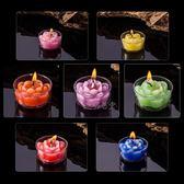 供佛七色酥油燈蓮花蠟燭臺婚慶浪漫生日蠟燭防風玻璃杯果凍蠟燭燈