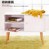 邊櫃收納櫃【百嘉美】建低甲醛雙格邊桌置物櫃書櫃書架茶几桌玄關櫃斗櫃櫃子衣櫃
