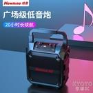 K97廣場舞音響大音量超低音炮戶外唱歌家用K歌大功率藍芽音箱 快速出貨