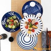 創意網紅盤子日式ins風盤子菜盤家用創意陶瓷餐具套裝【勇敢者】