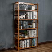 楠竹落地五層書架 組合書櫃 收納櫃 書櫃 書架 展示置物櫃 置物架【YV9766】快樂生活網