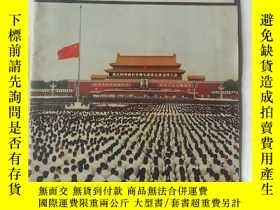二手書博民逛書店Eternal罕見Glory to the Great Leader and Teacher Chairman