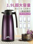保溫水壺家用保溫瓶玻璃內膽熱水瓶大容量暖水壺保溫壺