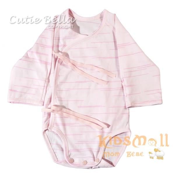 Cutie Bella側開式包手設計長袖包臀衣Pink