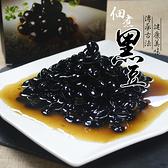 【大口市集】養生美味佃煮蜜黑豆(500g/盒)