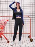 瑜伽服 秋冬瑜伽服運動套裝女長褲跑步服顯瘦速干衣短袖背心健身服五件套 polygirl