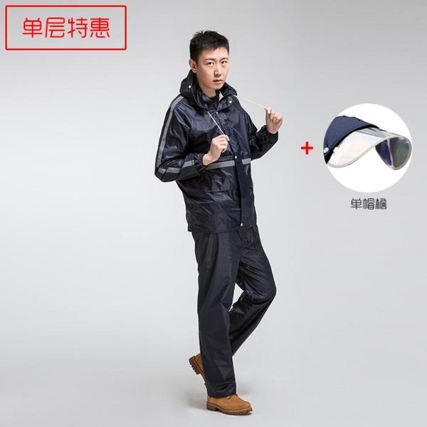 雨衣 成人騎行電動摩托車男女單人雨披防水分體雨衣雨褲套裝-凡屋
