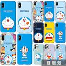 韓國 哆啦A夢 小叮噹 手機殼 雙層殼│iPhone 12 11 Pro Max Mini Xs XR X SE 8 7 Plus