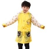 兒童雨衣透氣大帽檐魔法加厚男女童透明小學生帶書包位雨披防雨水