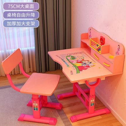兒童學習桌書桌小學生寫字桌椅套裝簡約家用作業桌男女孩升降課桌 「免運」