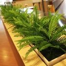 仿真植物 仿真植物墻仿真綠植蕨類單支植物室內陽臺裝飾仿真葉子管道裝飾-凡屋