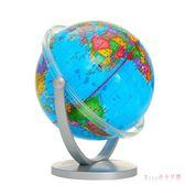 15cm萬向高清國標教學生地球儀擺件高約20cm開學禮物 DR21774【Rose中大尺碼】