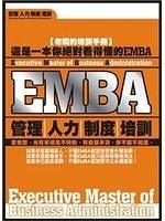 二手書博民逛書店 《EMBA: 管理.人力.制度.培訓》 R2Y ISBN:9867347757│吳衛剛...等