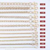 包包錬條配件斜背包帶配件包包錬子金屬錬條包包錬條帶配件女包錬「夢娜麗莎精品館」