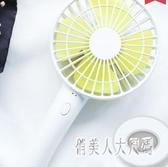 迷你風扇usb可充電學生隨身小型便攜式超靜音大風力風扇 JH966【俏美人大尺碼】