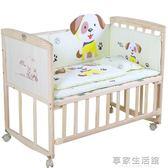 鈺貝樂嬰兒床實木無漆環保寶寶床童床搖床推床可變書桌嬰兒搖籃床-享家生活館 IGO