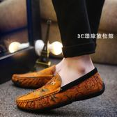 男士豆豆鞋韓版潮流冬季休閒鞋潮鞋駕車鞋英倫懶人社會男鞋子    AB6206 【3C環球數位館】