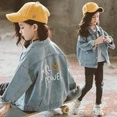 女童牛仔外套春秋裝韓版新款洋氣中大童潮衣女孩牛仔上衣夾克