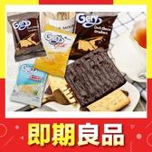 即期 印尼 Gery 厚醬蘇打餅 110g【庫奇小舖】巧克力