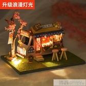 巧之匠diy小屋小汽車創意手工製作小房子模型玩具生日禮物女生  中秋佳節