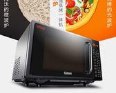 Galanz/格蘭仕 G70F20CN1L-DG(B0)家用平板微波爐光波爐 烤箱一體   魔法鞋櫃  igo  220v