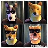 魚頭套秋田犬狗動物狗頭套人戴面具男馬頭化妝舞會派對驢搞笑道具 美眉新品