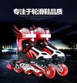 貴派仕直排輪滑溜冰鞋兒童全套裝3-6-10歲旱冰成人男女初學者成年NMS 小明同學