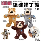 ◆商品規格◆ M/L號 身長約20公分,適合10公斤以上狗狗