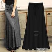 莫代爾半身裙女夏2021新款大擺裙子高腰A字裙韓版開叉半身長裙