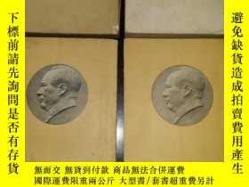 二手書博民逛書店罕見毛澤東選集-----豎版1----4卷全、第1次印刷Y180