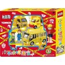 多美小汽車 TOMICA 小手拼拼圖盒 TM027L