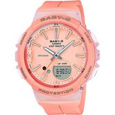 CASIO 卡西歐 Baby-G 慢跑計步手錶-粉 BGS-100-4A / BGS-100-4ADR