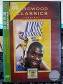 影音專賣店-P10-381-正版DVD-運動【NBA經典復刻版 魔術強森】-湖人隊的救世主的籃球生涯