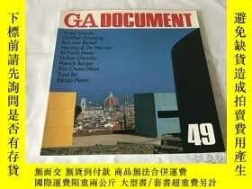 二手書博民逛書店GA罕見Document 49(英、日、雙語)Y8204 世界建築 世界建築