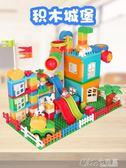 兒童積木玩具 兒童積木玩具大顆粒拼裝益智積木桌3-6周歲7-8-10男孩子女孩 七色堇