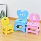 摺疊椅 瀛欣加厚摺疊凳子塑料靠背便攜式家用椅子戶外創意小板凳成人兒童 ATF 英賽爾