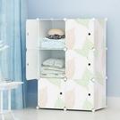 DIY衣櫃塑料組裝收納箱櫃/6格 990元