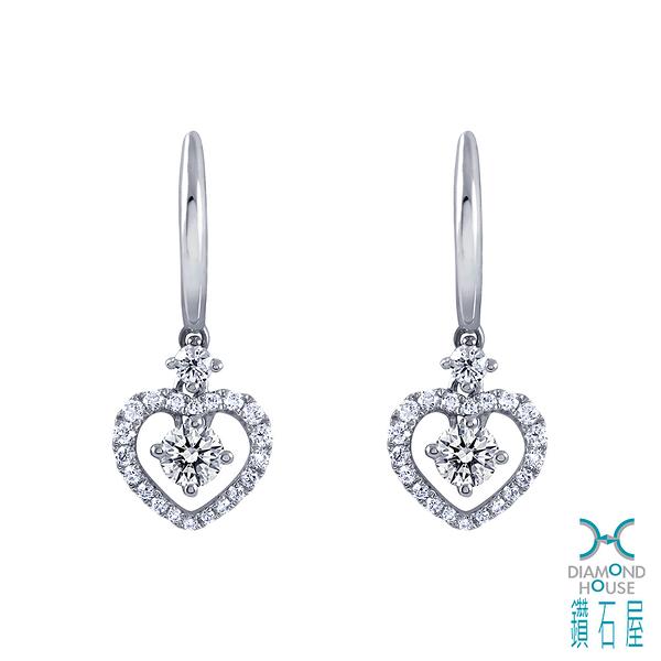 【鑽石屋】21分愛心鑽石耳環