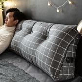 床上長靠枕床頭板軟包三角雙人大靠背 cf
