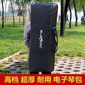 電子琴包電子琴袋加棉加厚電子琴包54鍵61鍵通用電子琴包wy 1件免運
