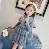 童裝女童春裝韓版春秋新款ins公主裙兒童洋裝長袖蕾絲紗裙 原本良品