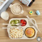 兒童餐具日式創意小麥秸稈餐具兒童餐盤套裝寶寶防摔家用卡通分格盤快餐盤免運