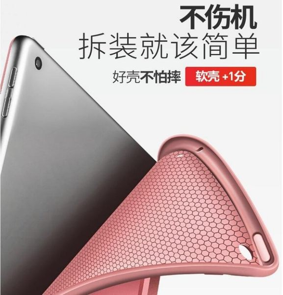 蘋果 ipad mini5 保護套 迷你5 皮套 MINI 5 智慧休眠 軟殼 防摔 平板皮套 超薄三折 實色矽膠套丨麥麥3C