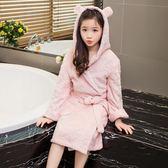 一件85折免運--女童睡衣秋冬季新款加厚浴袍兒童法蘭絨睡袍女孩寶寶珊瑚絨家居服