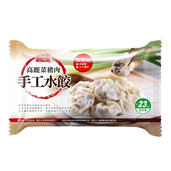 楓康高麗菜豬肉水餃575g