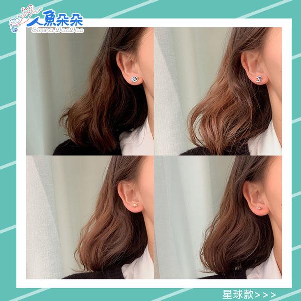 六件組耳針 創意款一週耳針 小清新韓版耳環 簡約百搭 氣質甜美 可愛個性耳針 米荻創意精品館