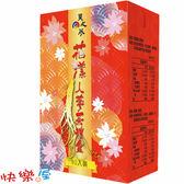 人蔘茶禮盒 (韓國高麗人參茶40包/美國粉光參茶40包)共80包-方便手提 中秋節禮盒