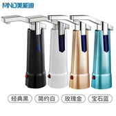 電動純凈水桶壓水器飲水機自動上水器吸水器