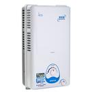 含原廠基本安裝 和成HCG 熱水器 平衡式水盤純銅水箱屋外型熱水器10L GH523Q(桶裝瓦斯)