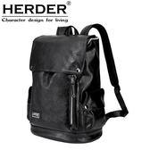 HERDER/赫登爾後背包男旅行背包運動學生書包韓版電腦包休閒包包 小巨蛋之家